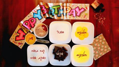 יומולדת, חגיגה נחמדת, עוגת שוקולד - במטבח של שמבז במודיעין